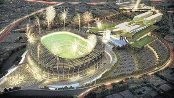 Remodelación del Estadio Azteca