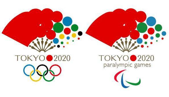El diseño alternativo de Tokio 2020