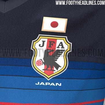 Camiseta de local del 2016 de Japón.