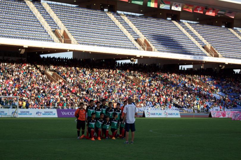 México durante la final en Marrakech contra Marruecos