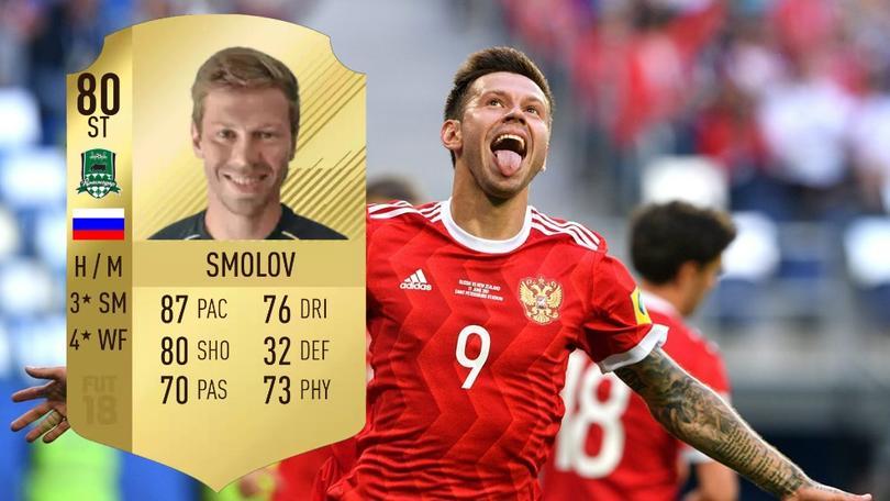 SMOLOV