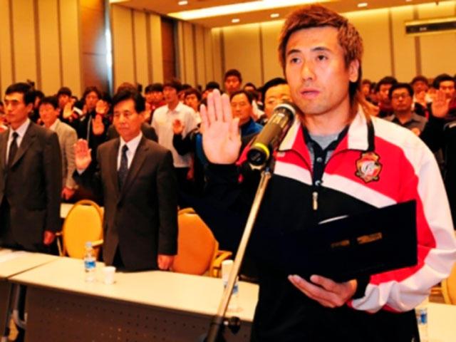 Jeong Jong-kwan, uno de los jugadores que estaba siendo indagado, se suicidó.