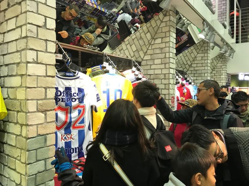 Tienda de deportes en Tokio