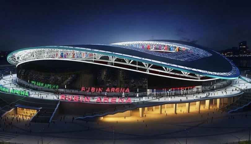 Rubin Arena