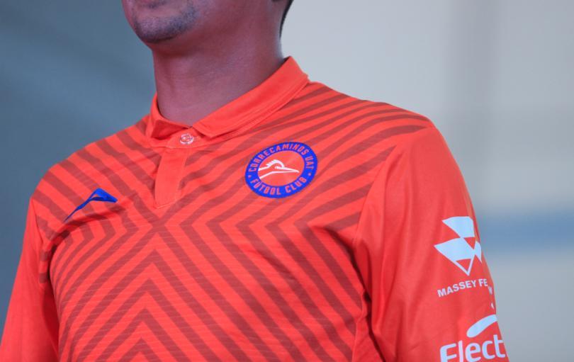 Libre de toda publicidad así es el kit de uniforme de CF.Correcaminos. Algo que a cualquier hincha le gustaría ver así los uniformes de sus equipos.