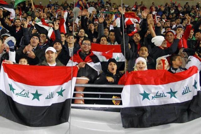 Afición de Iraq