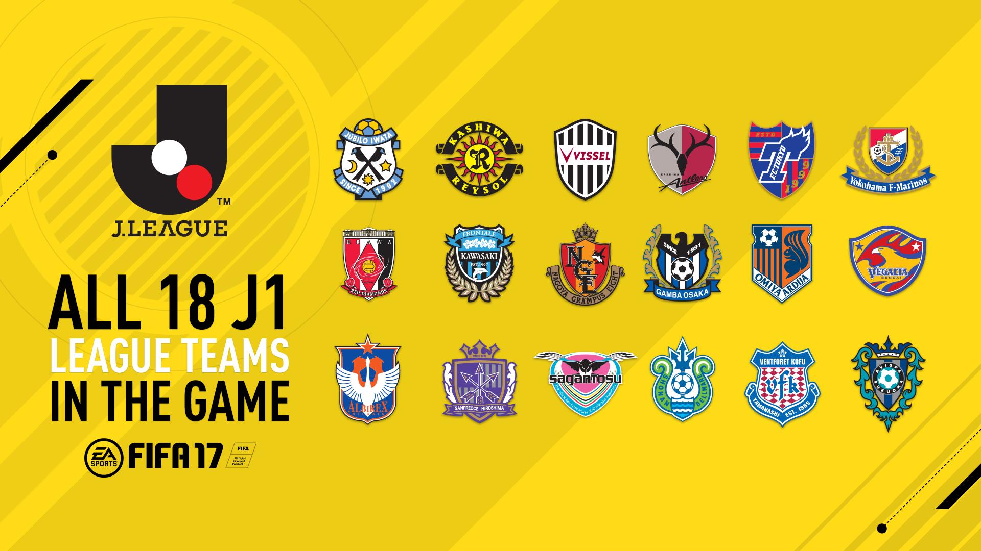 La J League será elegible en el FIFA 17