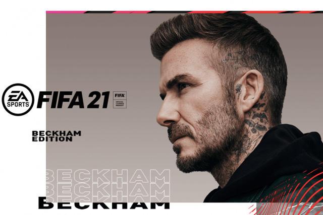 FIFA 21 Beckham Edition