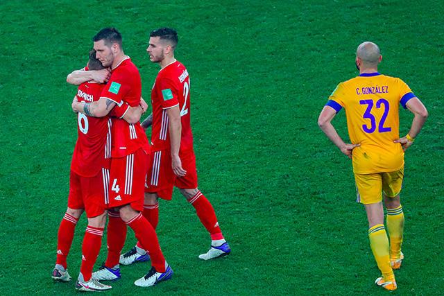 Bayern venció 1-0 a Tigres en la final del Mundial de Clubes