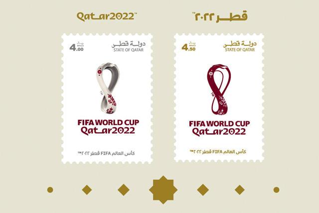 Sellos conmemorativos del Mundial Qatar 2022