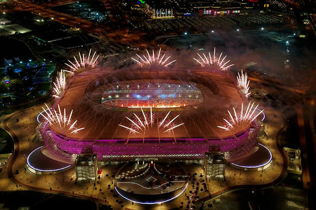 Estadio Ahmad Bin Ali