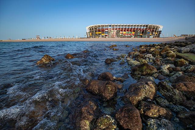 Estadio Ras Abu Aboud