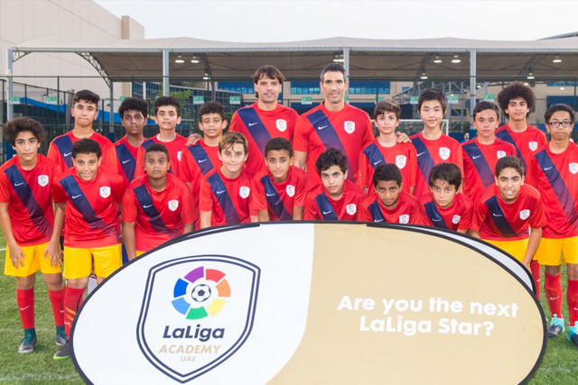 LaLiga Academy tendría su próxima sede en México
